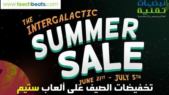 steam-summer-sale-2018
