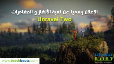 unravel_two_coop