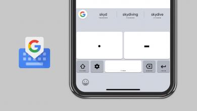 Photo of يمكنك الآن الكتابة بشفرة مورس على مفاتيح جوجل Gboard على iOS