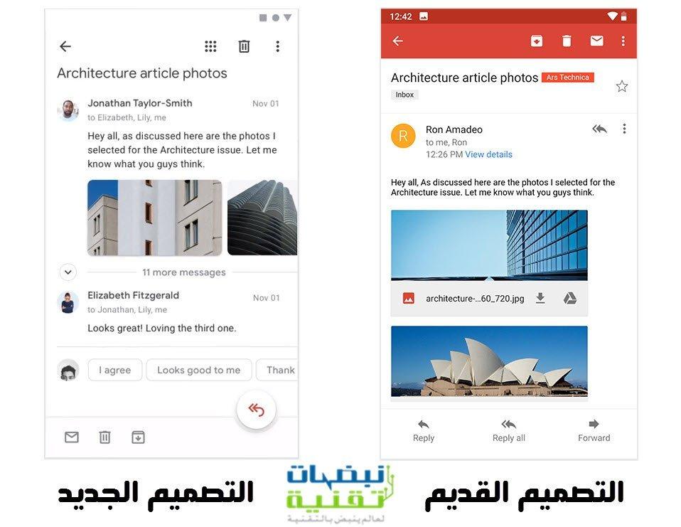 Googles-Material-Design-2.0-detailed-2