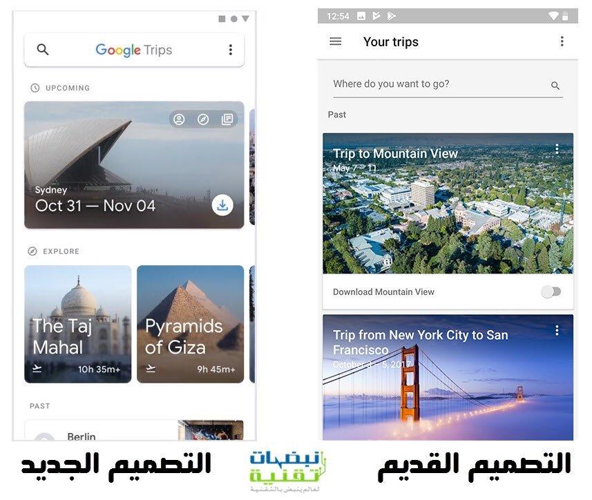 Googles-Material-Design-2.0-detailed-4
