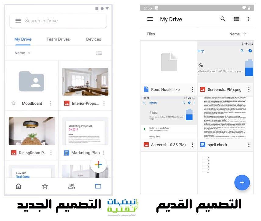 Googles-Material-Design-2.0-detailed-5