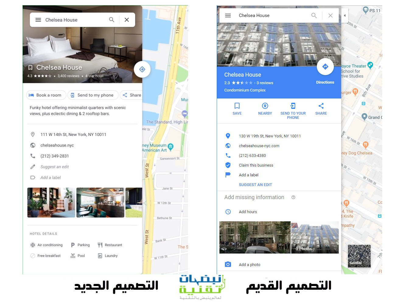 Googles-Material-Design-2.0-detailed-6