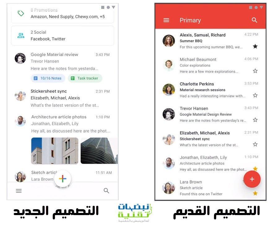 Googles-Material-Design-2.0-detailed-7