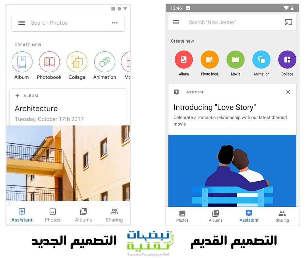Googles-Material-Design-2.0-detailed