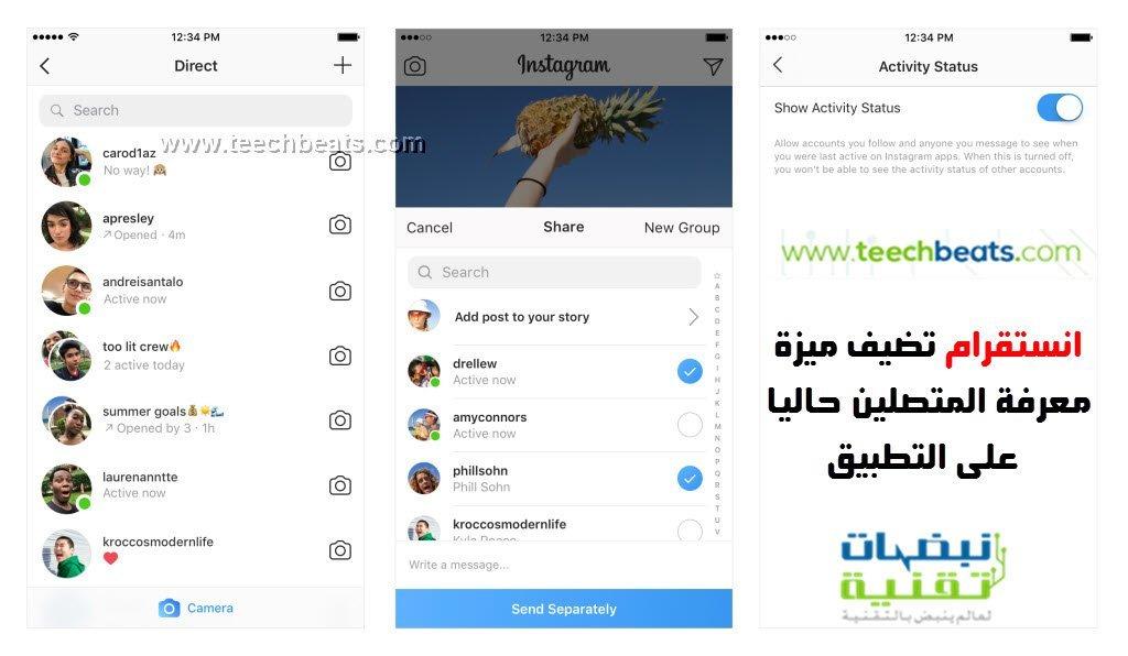 Instagram-online-feature