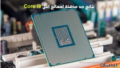 Intel-Core i9-9900K
