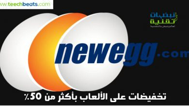Newegg-games-discount