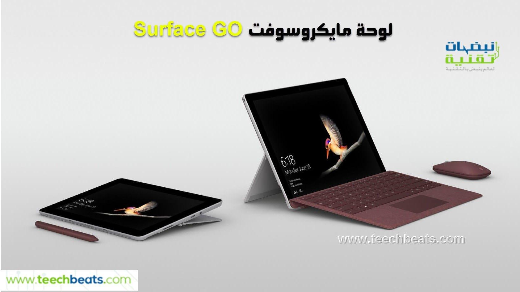 Surface-Go-microsoft