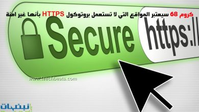 chrome-browser-https