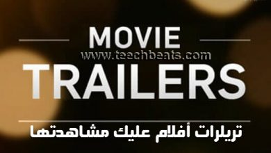 movie-trailers