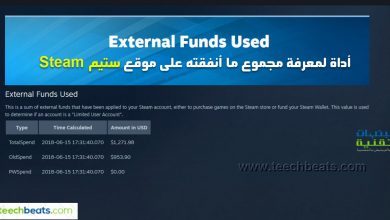 steam-funds
