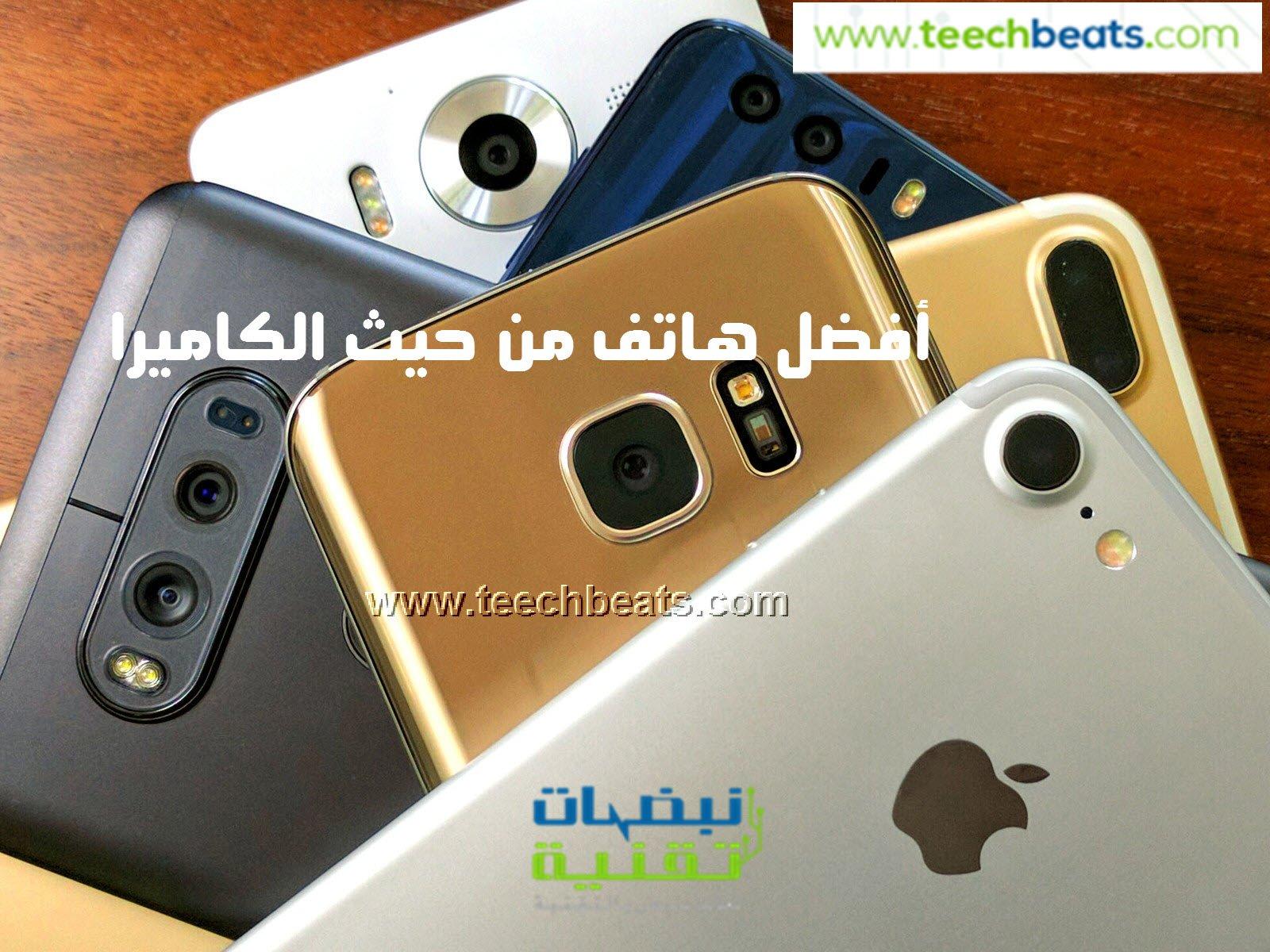 best-smartphones-camera