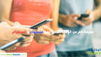 facebook-instagram-time