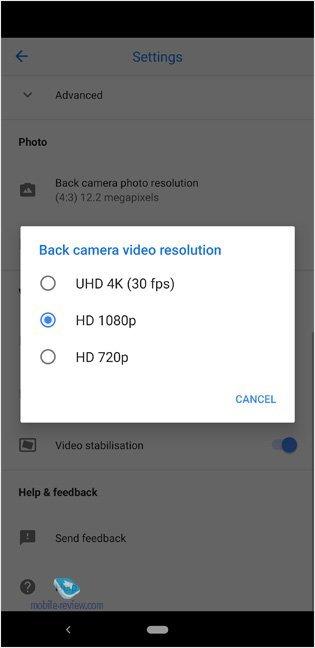 كاميرا هاتف جوجل بيكسل 3 اكس ال