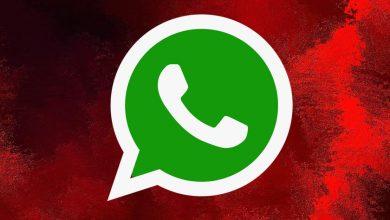 Photo of تنزيل احدث اصدار واتساب WhatsApp APK ، يمنحك مزايا عديدة