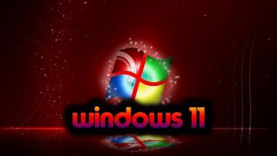 Photo of ويندوز 11 بموصفات جديدة مثيرة للاهتمام   +  فـــــيــــــــديـــــــو