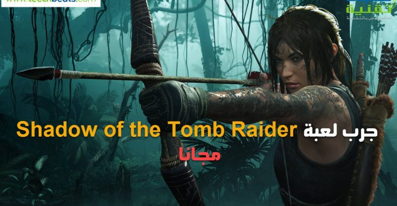 لعبة Shadow of the Tomb Raider