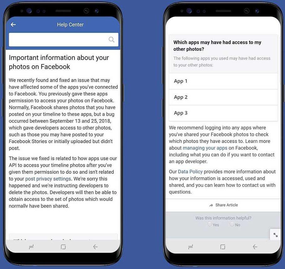 ثغرة خطيرة في فيسبوك
