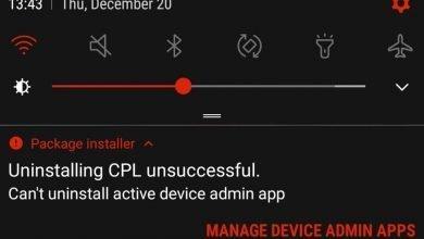 حذف بعض التطبيقات على أندرويد