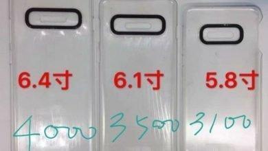 Photo of جالكسي اس 10 : سامسونج قررت تزويد الهاتف ببطارية ضخمة