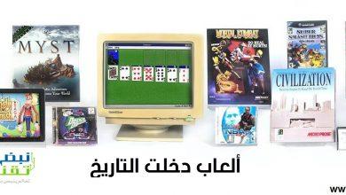 Photo of قم بالتصويت للعبتك المفضة : Mortal Kombat و Candy Crush و غيرها : المرشحين النهائين في اقصائيات World Video Game