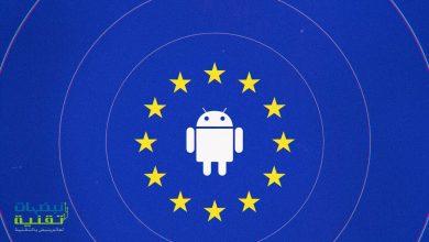 صورة جوجل تنصاع للإتحاد الأوربي: أندرويد يقترح على المستخدم تثبيت متصفح و محرك بحث مفضل