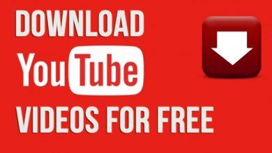 Photo of كيفية تنزيل فيديو من اليوتيوبمجانا من YouTubNow على جميع الأجهزة