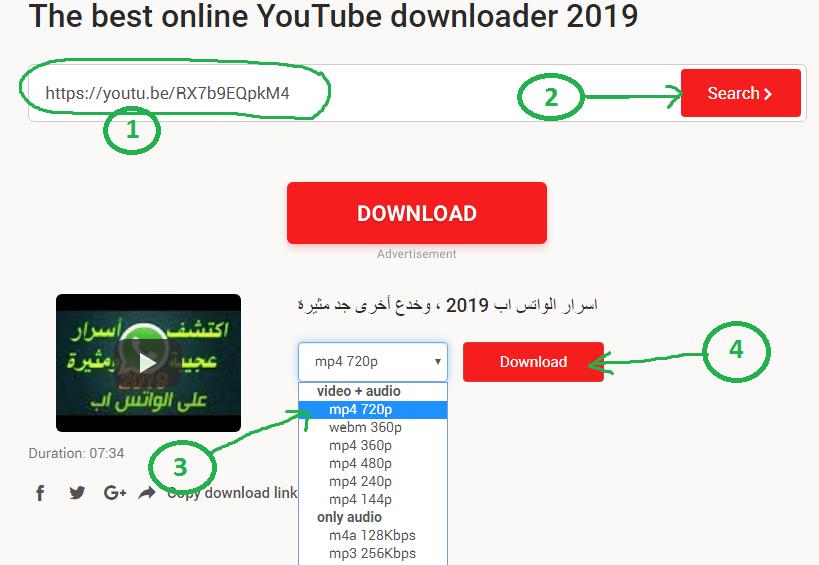 كيفية تنزيل فيديو من اليوتيوب