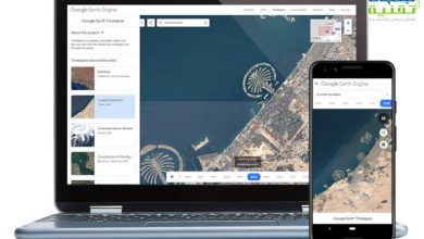 Photo of الرجوع بالزمن نحو الوراء : اكتشف تاريخ منطقتك مع تحديث تطبيق جوجل إرث الجديد
