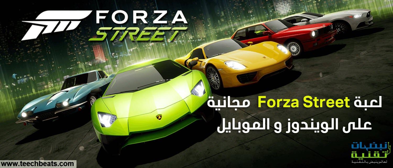 b6577d93b لعبة سباق السيارات Forza Street مجانية وقادمة للموبايل أيضا - نبضات ...