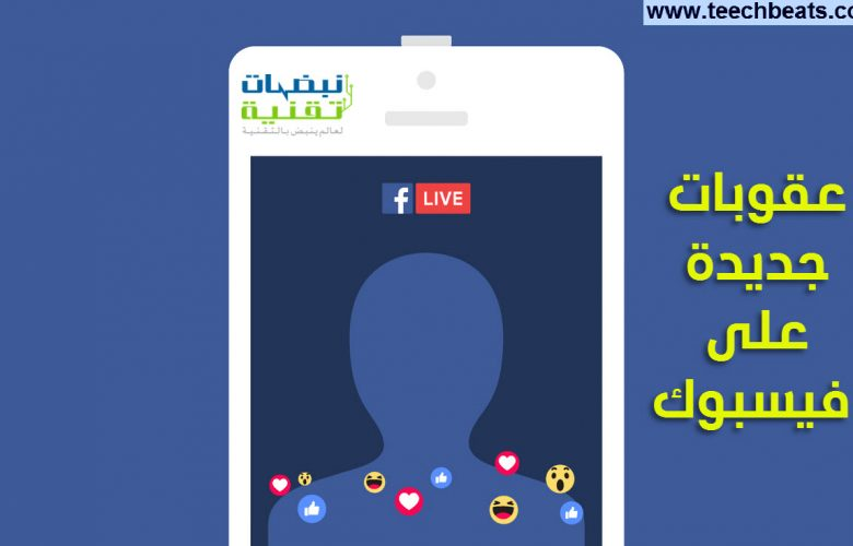 استخدام خدمة البث المباشرة Live