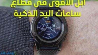 Photo of ارتفاع في شحنات ساعات اليد الذكية بنسبة 48% وآبل في المقدمة