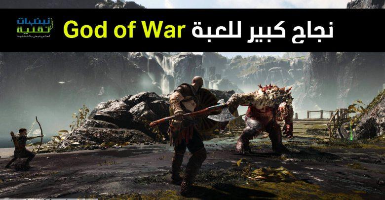 Photo of بيع 10 ملايين نسخة من لعبة God of War