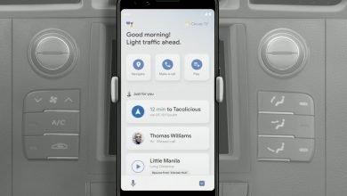Photo of المساعد الشخصي لجوجل Google Assistant يحصل على الوضع القيادة
