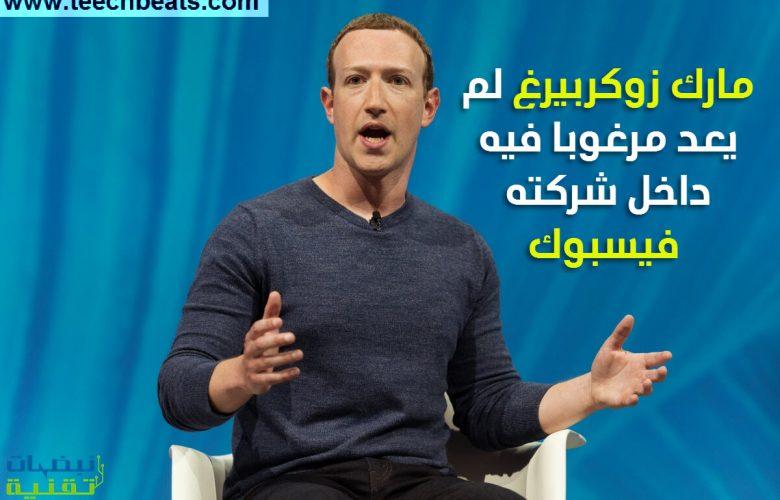 المساهمون في فيسبوك