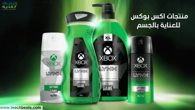 Photo of تعرف على منتجات اكس بوكس للنظافة والعناية بالجسم