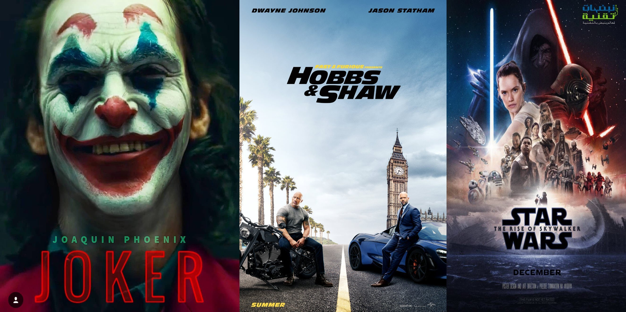 أفضل أفلام 2019 15 فيلما لا يفوتك مشاهدتها أبدا نبضات تقنية