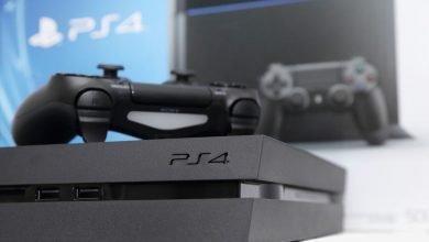 كونسول PlayStation 4