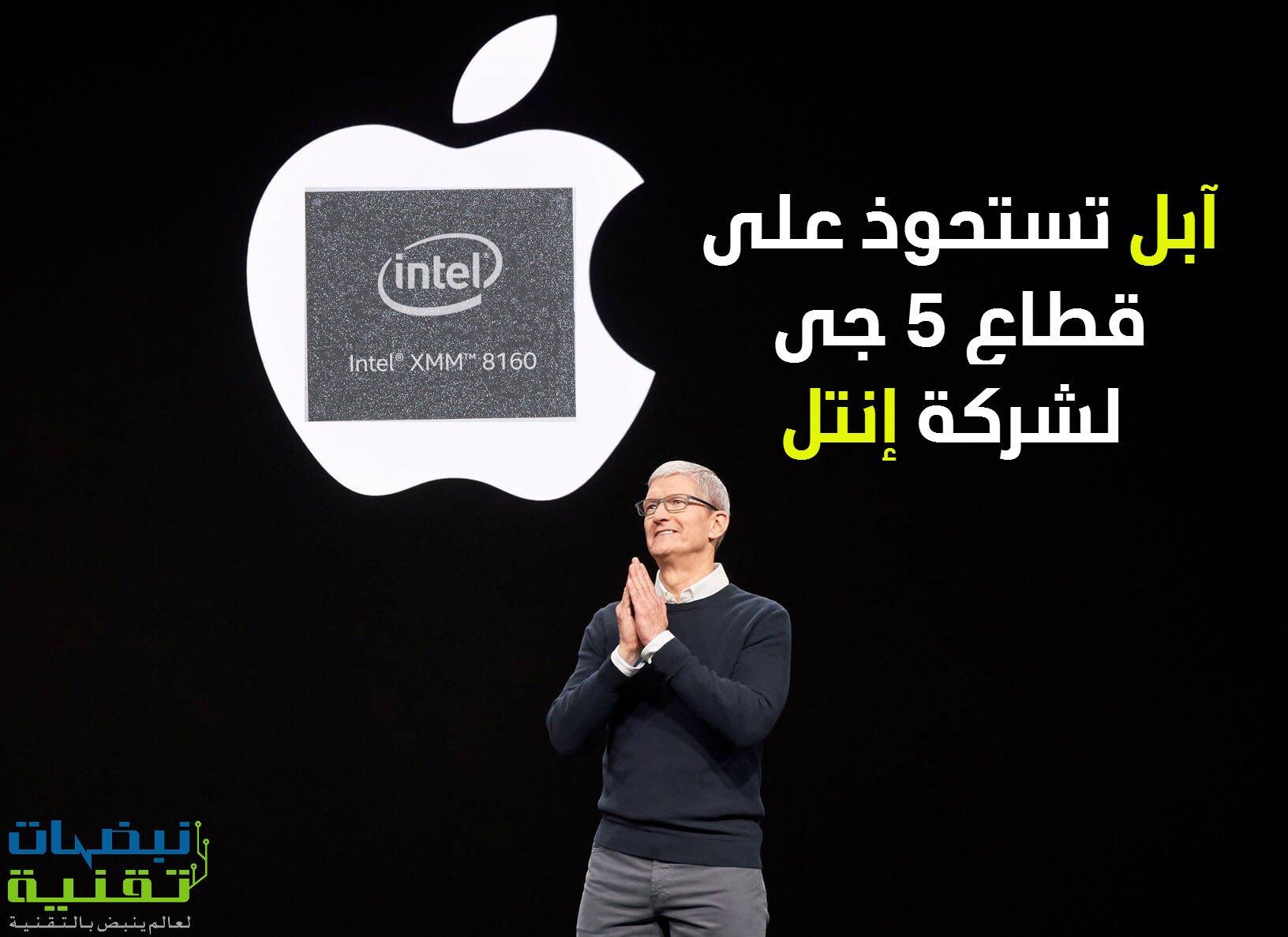 مودمات 5G