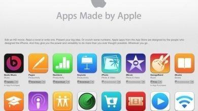 Photo of آبل تنفي تلاعبها بنتائج البحث في متجر App Store لصالح تطبيقاتها