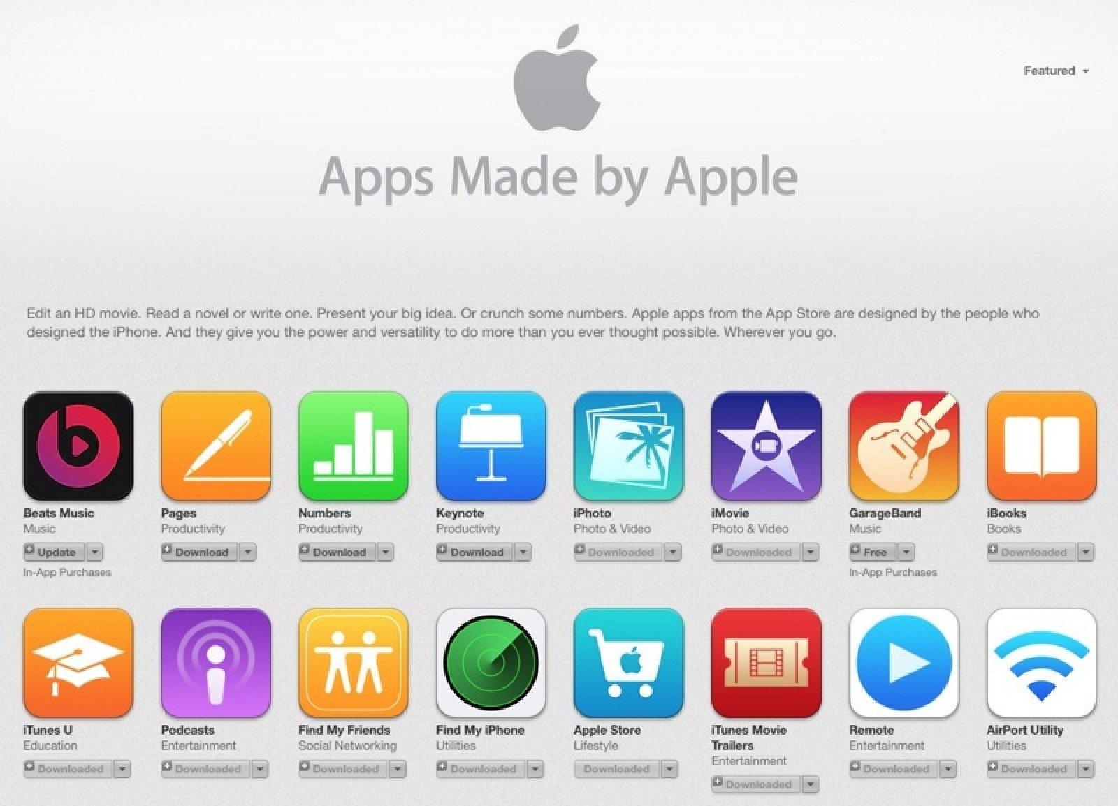 متجر App Store