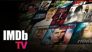 Photo of تطبيق IMDb TV الجديد يسمح لك بمشاهدة الأفلام مجانا