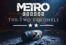 لعبة Metro Exodus