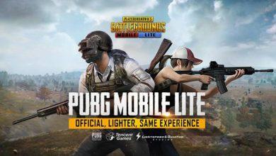 Photo of لعبة PUBG Mobile Lite : نسخة موبايل خفيفة وسريعة للهواتف الضعيفة