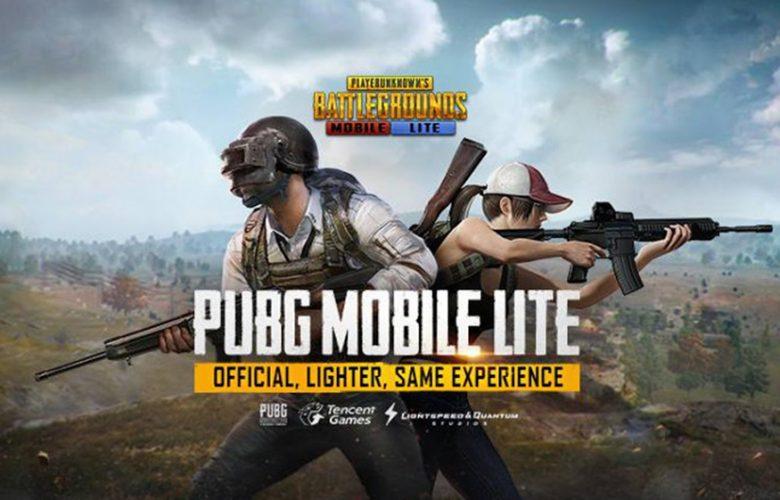 لعبة PUBG Mobile Lite