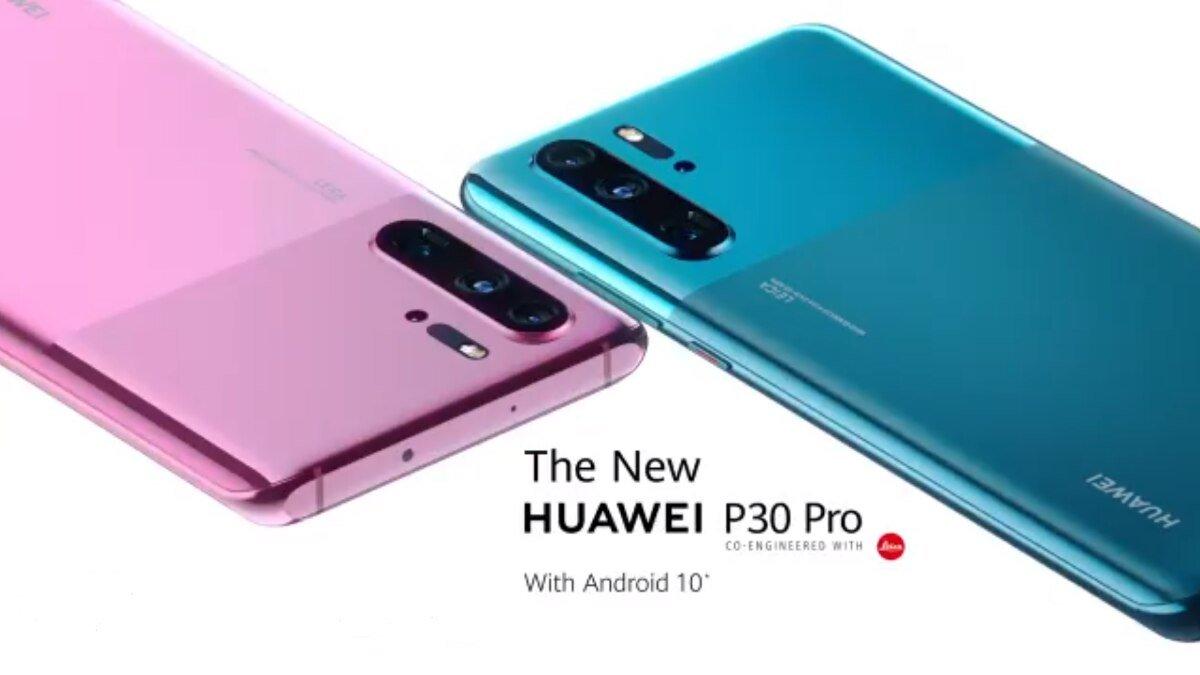 هاتف Huawei P30 Pro بتصميم و لونين جديدين مع اصدار آندرويد 10