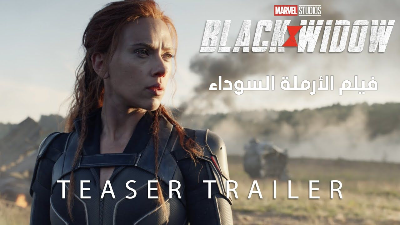 فيلم Black Widow