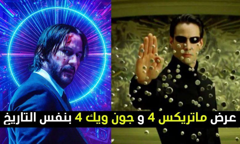 Photo of فيلم John Wick 4 و The Matrix 4 سوف يعرضان في نفس التاريخ