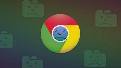 تحديث Chrome 79